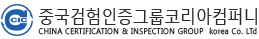 中国浙江风采网集团韩国有限公司